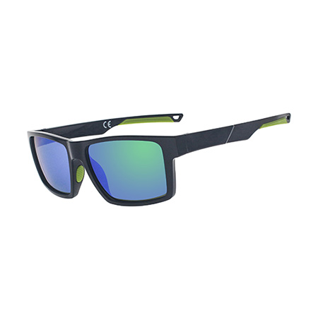 Lightweight Sunglasses - PS-613